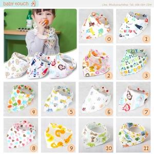 Baby Touch ผ้ากันเปื้อนเด็ก เกาหลี (Bibs - BK)