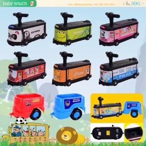 Baby Touch ของเล่นเด็ก รถนั่งไถ แล่นฉิว ( TVB1-8 )