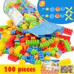 Baby Touch ของเล่นเด็ก ตัวต่อเลโก้ ชุดอลังการ 200 ชิ้น