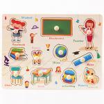 Baby Touch ของเล่นเด็ก ปริศนาเสริมพัฒนาการ แผ่นไม้จับคู่ (ห้องเรียน)