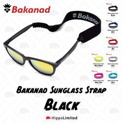 Bakanad Classic Sunglasses Strap