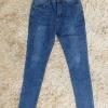 กางเกงยีนส์ผู้หญิง ขาเดฟ ผ้ายืด ตอกหมุดปลายขา สีเข้ม