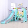 สไลเดอร์ 3 อิน 1 สำหรับเด็ก Mini Playground Set หมีน้อยเท็ดดี้ Teddy Bear
