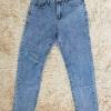 กางเกงยีนส์ผู้หญิง ทรงบอยเฟรนด์ สีฟอก