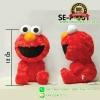 ตุ๊กตา เอลโม่ 12 นิ้ว [Sesame Street]