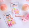 (หมดค่ะ) กันแดดลูกพีช Baby Peach แบบซอง มี 2 สูตร