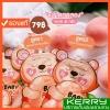🐻 ซองหมี 🍑 กันแดดเบบี้พีช Baby Peach