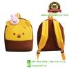 กระเป๋าเป้ พูห์ ซูมซูม [Disney Tsum]
