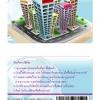 มีเดีย อาร์ตการ์ด ทำบัตร pvc จำนวนน้อย ราคาถูก พิมพสีสี โดนแดด โดนน้ำ สีไม่ลอกเลือน ไม่ซึมเบลอ รับพิมพ์การ์ด ธุรกิจและประชาสัมพันธ์องค์กร ฉีกแทบไม่ขาด แบบการ์ดปฎิทินพก