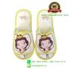 รองเท้าพื้นบาง Belle [Disney]