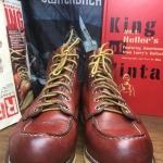 Sale Redwing 8875 size 7.5E