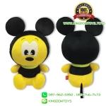 ตุ๊กตาพลูโต 12 นิ้ว ท่านั่ง ผ้า 1C [Disney]