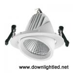 ดาวน์ไลท์ LED 33w
