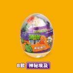 ไข่ซอมบี้ กะหล่ำปลี+ซอมบี้ [B] [Plants vs. Zombie]