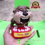 หมาหวงกระดูก มินิ Happy Game