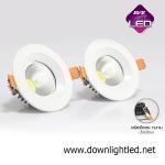ดาวน์ไลท์ LED 5w รุ่น COB MINI ยี่ห้อEVE (แสงขาว)