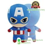 ตุ๊กตากัปตันอเมริกา ยืน 12 นิ้ว [Marvel]