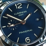 PAM688 PANERAI LUMINOR 1950 3 DAYS GMT ACIER