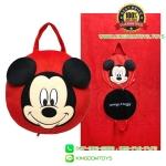หมอนผ้าห่มกลมมิกกี้เมาส์ Mickey Mouse [Disney]