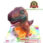 ไดโนเสาร์หวงกระดูก Bad Dinosaur [กล่องใหญ่]