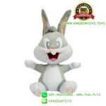 ตุ๊กตา บั๊กบันนี่เด็ก Bugs Bunny Baby 12 นิ้ว [WB]