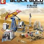 เลโก้ ฐานขุดเจาะน้ำมัน Block Gold No.11689 [316 PCS]
