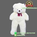 ตุ๊กตาหมีหน้ากลมยักษ์ 50 นิ้ว สีครีม [Huddle Cuddle]