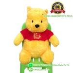 ตุ๊กตา พูห์ Pooh S-Pile 24 นิ้ว [Disney]