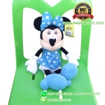 ตุ๊กตา มินนี่ Happy Day สีฟ้า 16 นิ้ว [Disney]