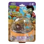 เลโก้ซอมบี้ ปืนใหญ่+ซอมบี้ กล่องเล็ก [Plants vs. Zombie]