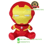 ตุ๊กตา Iron Man ท่านั่ง 10 นิ้ว [Marvel]
