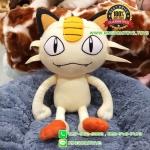 ตุ๊กตา เนียส Nyarth 10 นิ้ว [Pokemon]