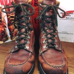 1.Vintage Weinbrenner company hunting boot