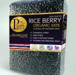 ข้าวไรซ์เบอรี่ Rice Berry เกรดA ส่งออก 1 kg.