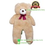 ตุ๊กตาหมีหน้ากลมยักษ์ 50 นิ้ว สีเบจ [Huddle Cuddle]