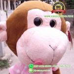 ตุ๊กตาลิงขายาว ใส่เสื้อสีชมพูลายจุด 15 นิ้ว [Anee Park]