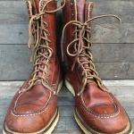 Vintage Weinbrenner Shoe Company since 1892