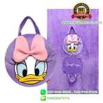 หมอนผ้าห่มกลม เดซี่ Daisy Duck [Disney]