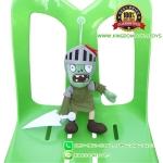 ตุ๊กตา อัศวิน 30 CM [Plants vs. Zombie]