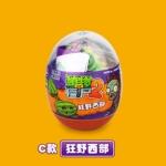 ไข่ซอมบี้ แตงโม+ซอมบี้ [C] [Plants vs. Zombie]