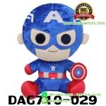 ตุ๊กตา Captain America ท่านั่ง 10 นิ้ว [Marvel]