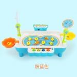 เกมส์ตกปลา+ตกเป็ด ใส่น้ำเคลื่อนไหวได้ Y68016 [สีฟ้า]