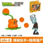 ปืนลูกกระสุน ฟักทอง กล่องเล็ก [Plants vs. Zombie]