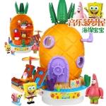 เลโก้ บ้านสับปะรดดนตรี สปอนจ์บ๊อบ+แพททริค [Nickelodeon]