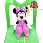 ตุ๊กตา มินนี่ Happy Day สีชมพู 16 นิ้ว [Disney]