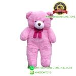 ตุ๊กตาหมีหน้ากลมยักษ์ 42 นิ้ว สีชมพู [Huddle Cuddle]