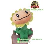 ตุ๊กตา ดอกทานตะวัน ดอกเล็ก 15 CM [Plants vs. Zombie]