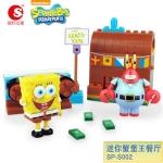 เลโก้ สปอนจ์บ๊อบ+มิสเตอร์แคร๊บส์ [Nickelodeon]