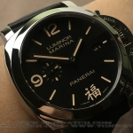 PAM498 PANERAI LUMINOR 1950 3 DAYS AUTOMATIC FU