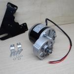 250W DC 24V gear motor 3000rpm 0.80N.m (MY1016Z2) + Iron Bracket Holder